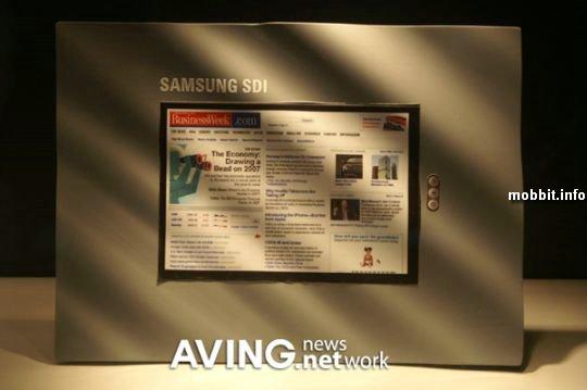 Samsung Flexible LCD