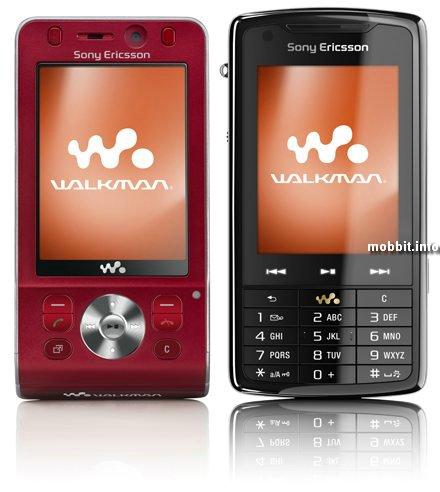 Sony Ericsson W910 & W960