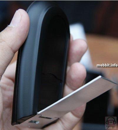 Bang & Olufsen/Samsung Serenata