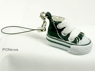shoes for cellphone
