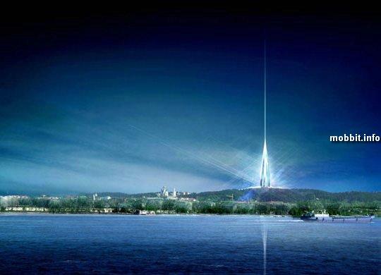 siberian tower