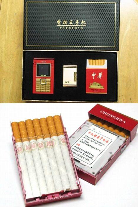 smokersphone_2