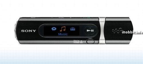 Sony Walkman USB