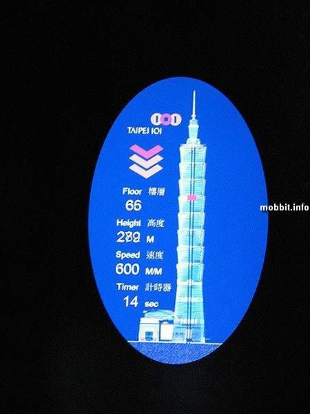 taipei-elevator