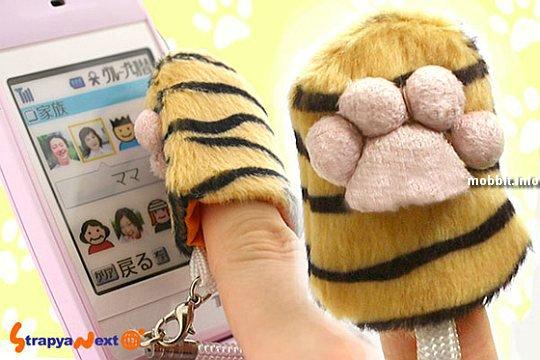 tiger feet strap