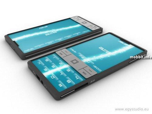 TOP-12 concept phones