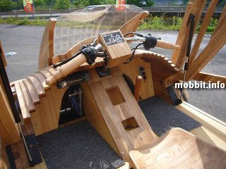 wooden supercar