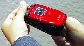 Газовый мобильник
