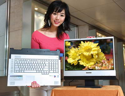 Ноутбук со съёмным дисплеем