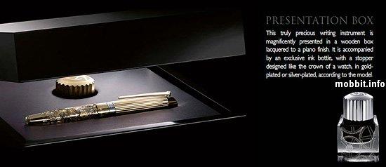 USB-Элитные ручки 1010