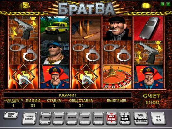 бесплатный игровой автомат Братва