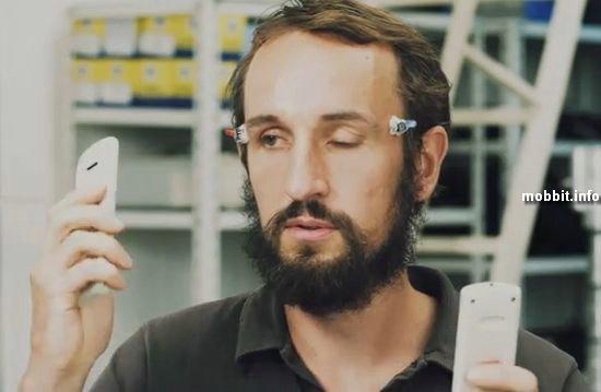3D-видео без очков