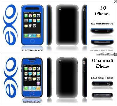 корпус 3G iPhone