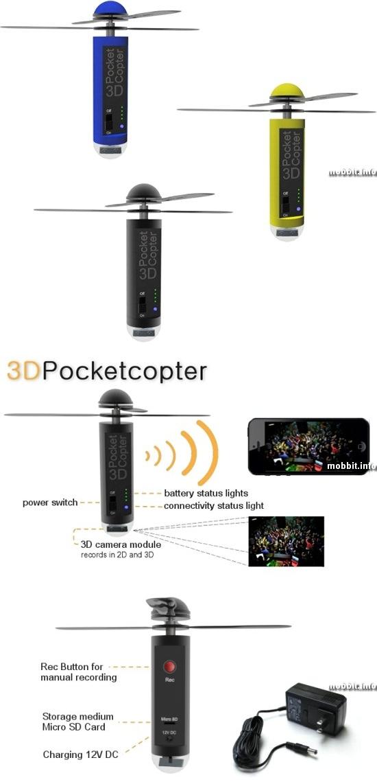 3D Pocketcopter