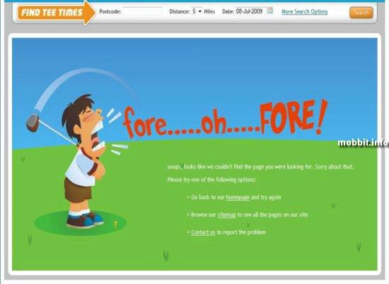заставки для страниц с Ошибкой 404