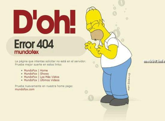 �������� ��� ������� � ������� 404