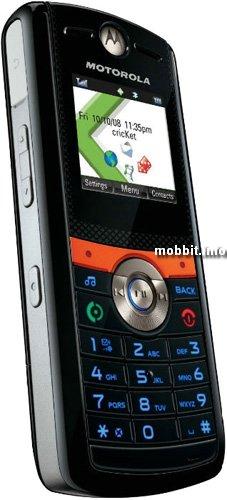 Motorola VE240