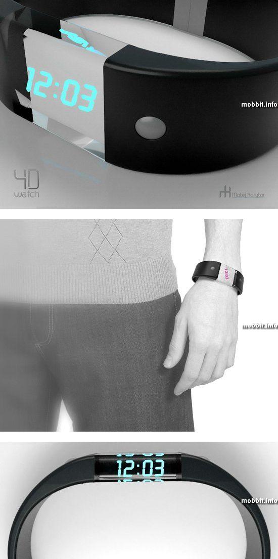 4D-часы