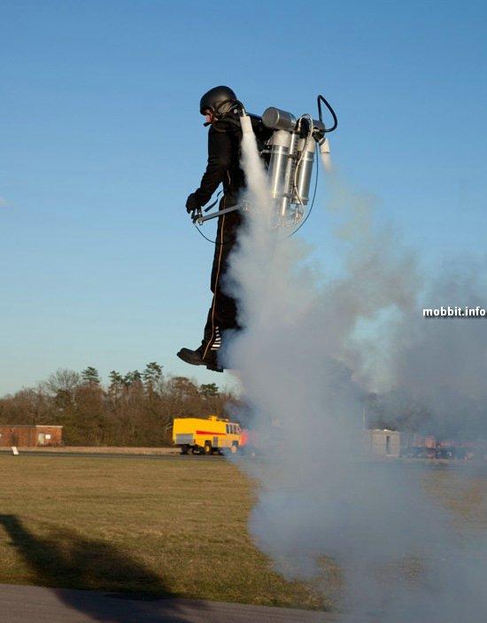 AA Rocketmen