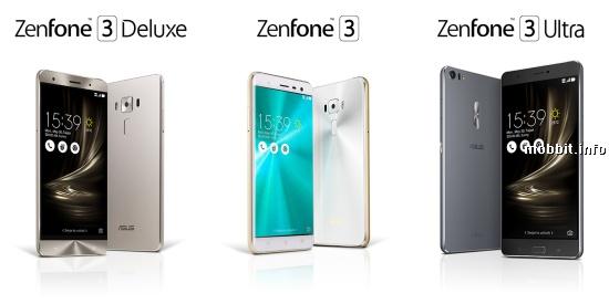 ZenFone 3, ZenFone 3 Deluxe, ZenFone 3 Ultra