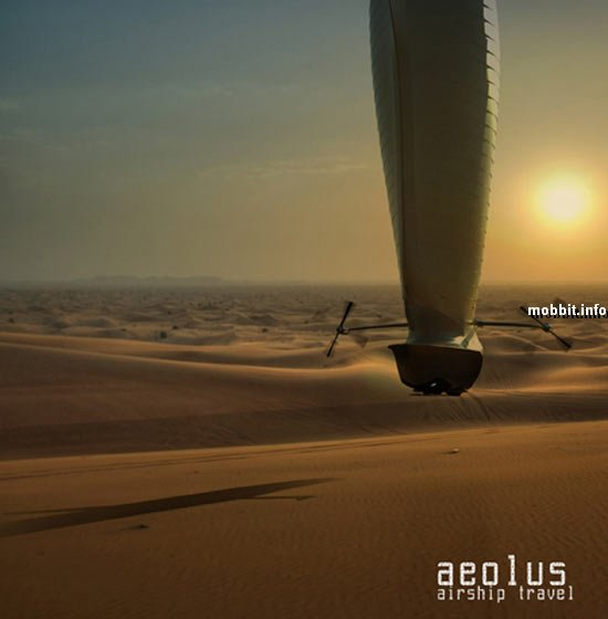 Aeolus Airship