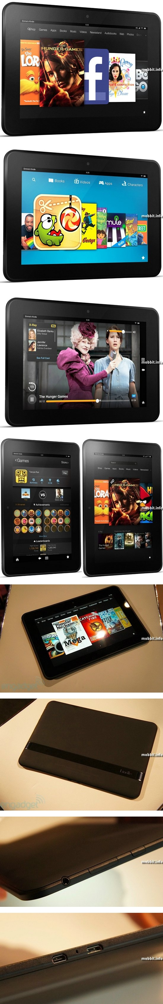 8, 9-дюймовый Kindle Fire HD