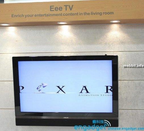 Asus Eee TV