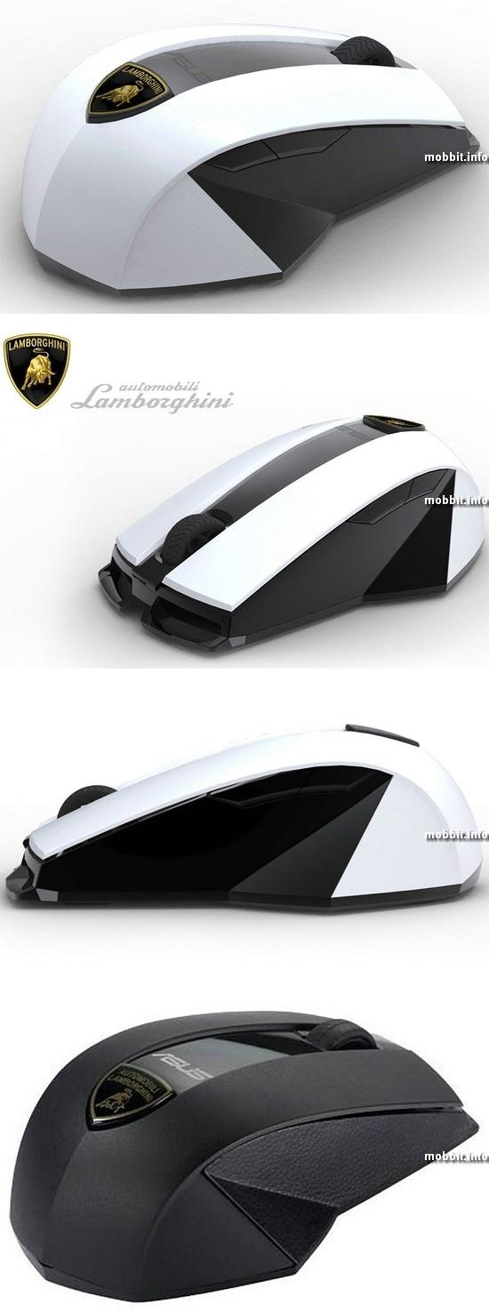 WX-Lamborghini