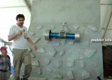 Mars Axle
