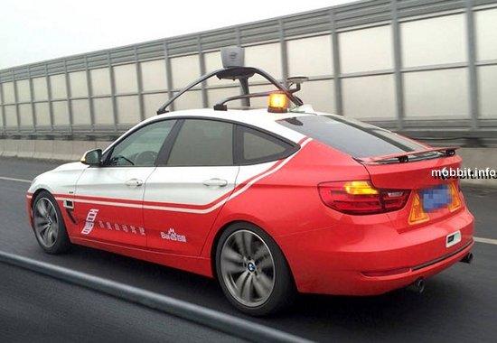 Беспилотный автомобиль Baidu