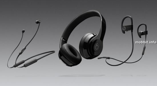 Solo3, Powerbeats 3 и BeatsX