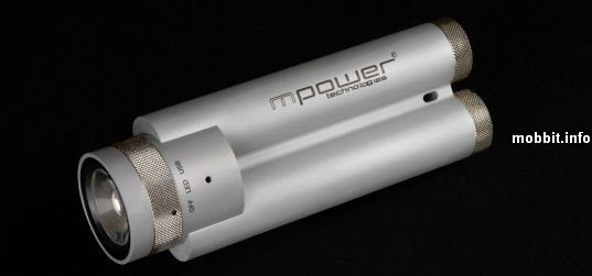 mPower Emergency Illuminator