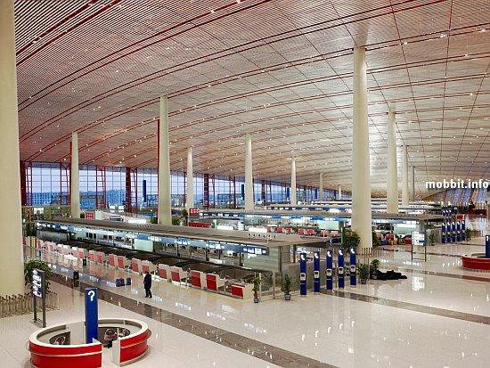 Beijing Terminal 3