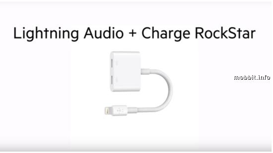 Lightning Audio + Charge RockStar