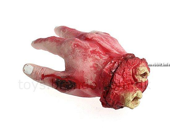 Bloody Wrist Rest