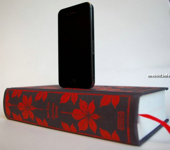 Док-станция для iPod и iPhone в виде книги
