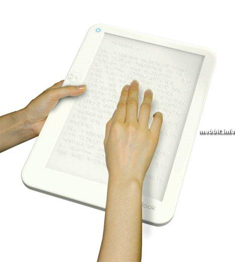 E-Book для слепых людей