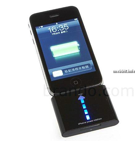 Brando iPhone battery