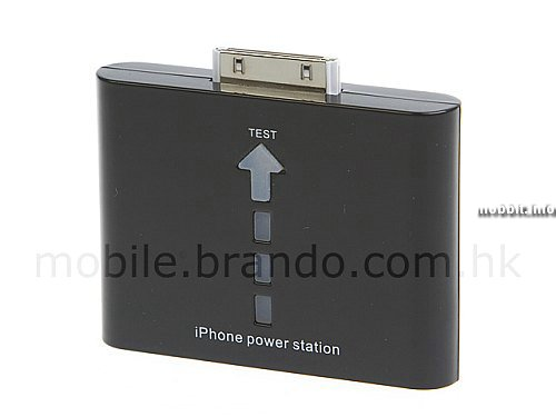 Brando iPhone battery