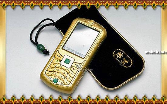 Buddah Nokia 70