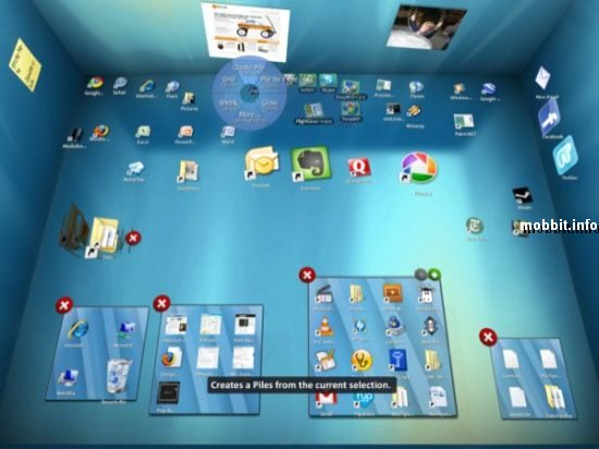 Трехмерные рабочие столы и браузер