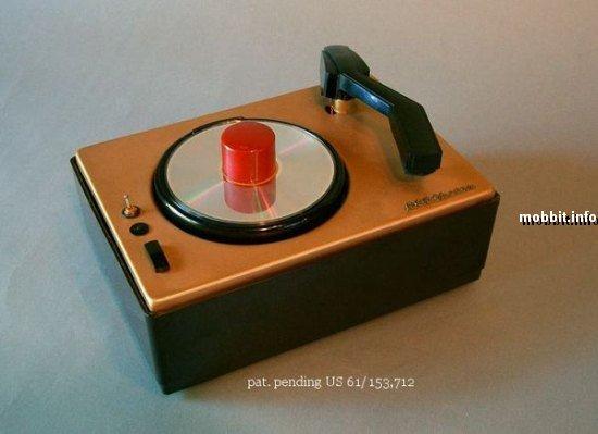 проигрыватели для компакт-дисков