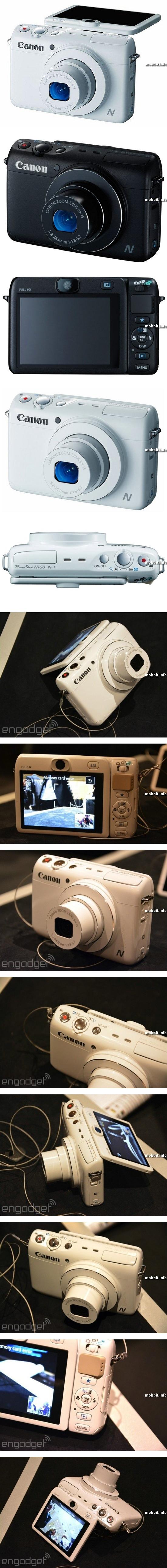 PowerShot N100