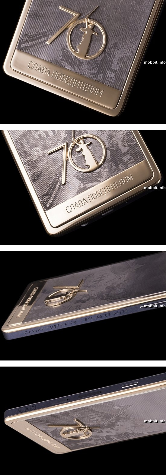 Samsung A5 Caviar Pobeda 70