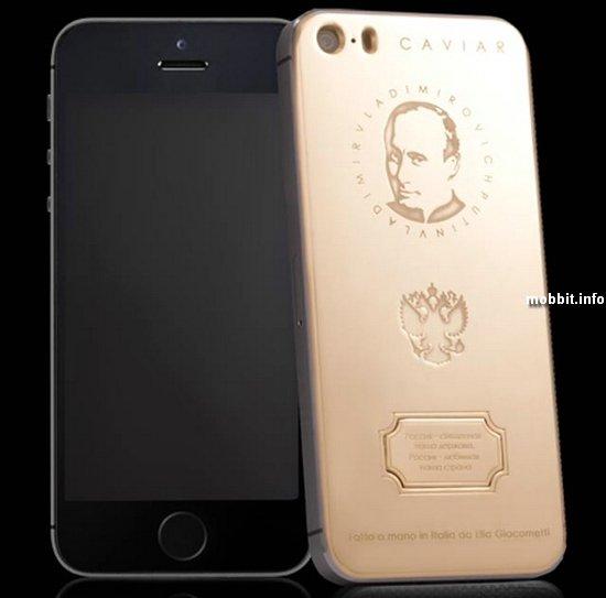 Золотой iPhone 5s с портретом Путина