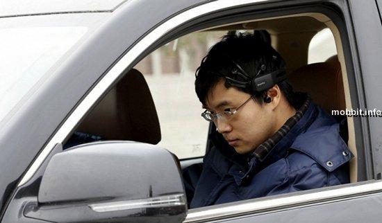 В Китае создан автомобиль, управляемый силой мысли