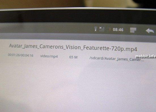 Клон iPad на Android'е