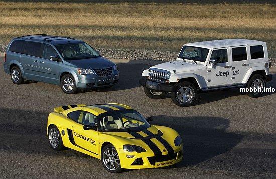 Chrysler EV, джип Jeep EV и спорткар Dodge EV
