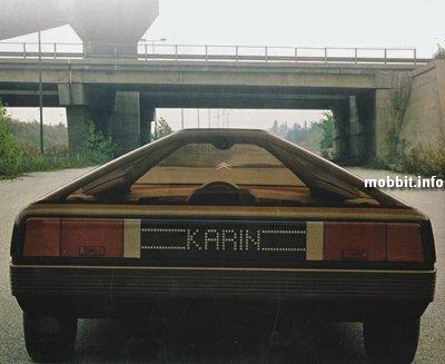 Citroën Karin