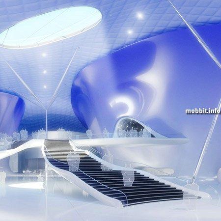 Concert Centre